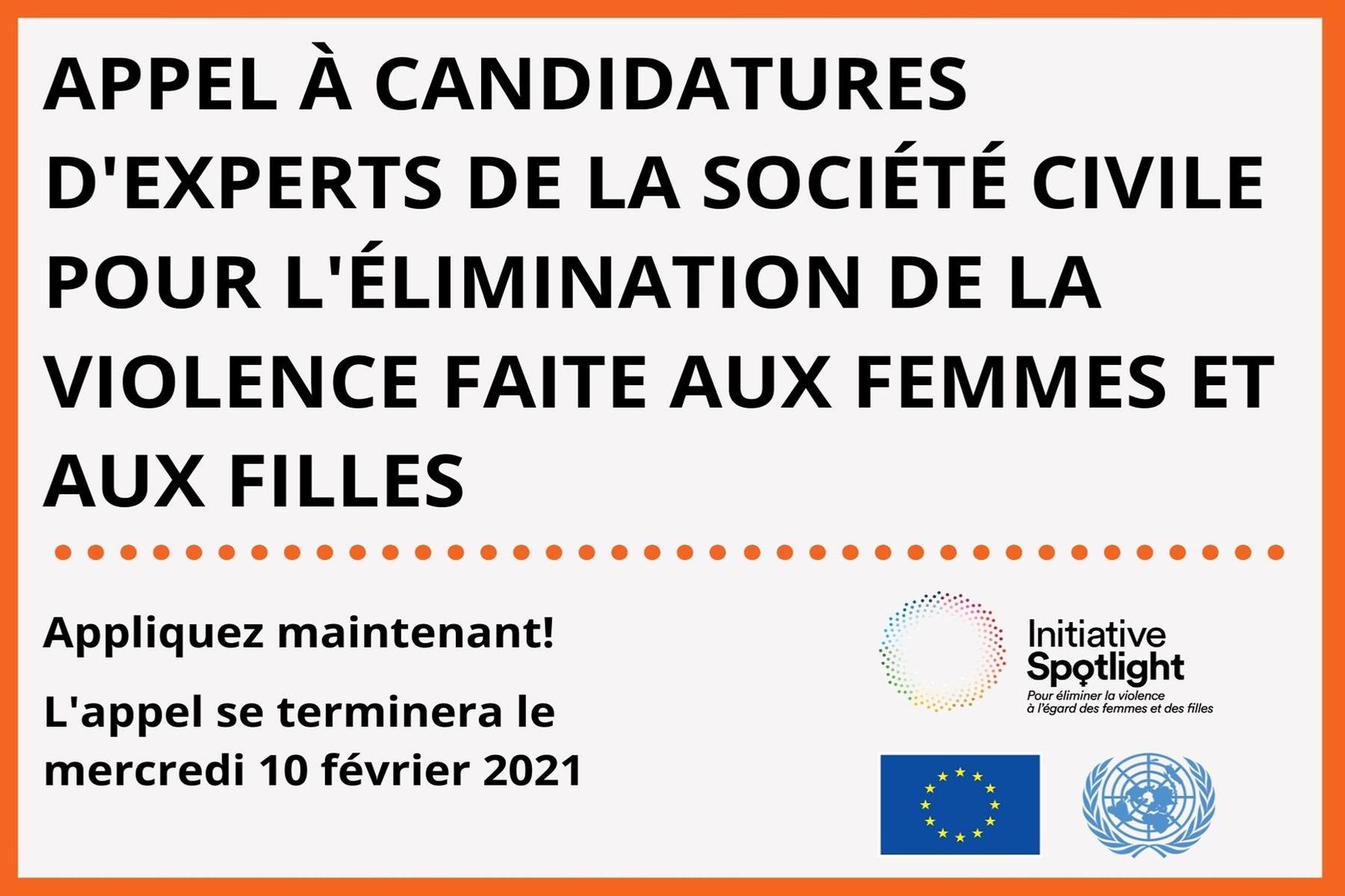 Appel a candidature pour le Groupe de Référence de la Société Civile-Projet Spotlight.